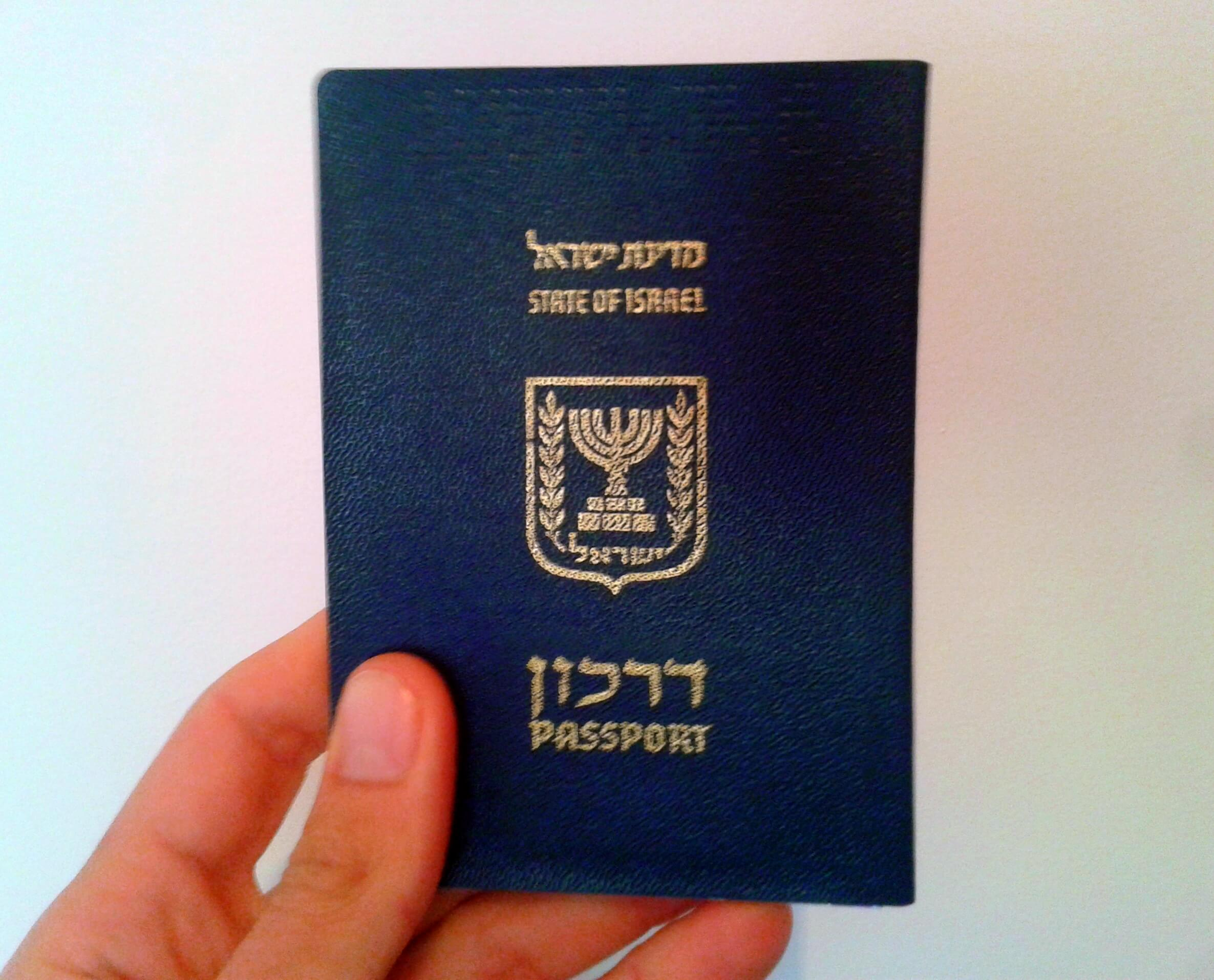 To Israel for permanent residence 14