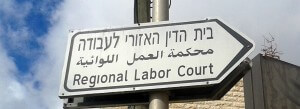 Regional Israeli labor law court