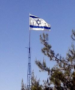 Получение статуса в Израиле
