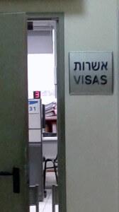 Misrad Hapnim - Israel work visa