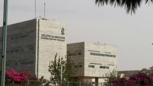ויזת סטודנט בישראל