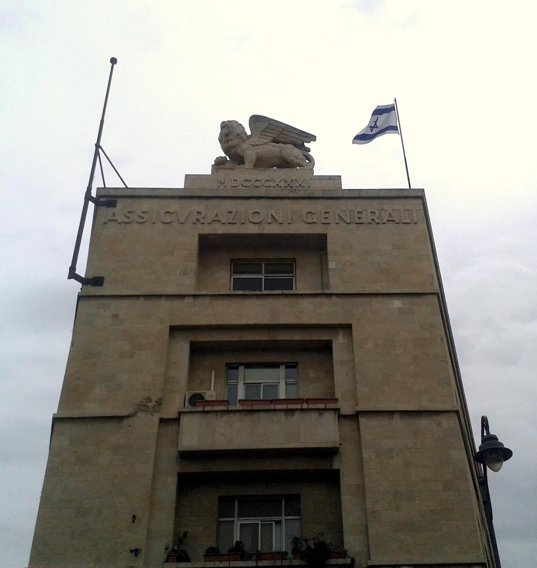 Что вам нужно знать о МВД Израиля?