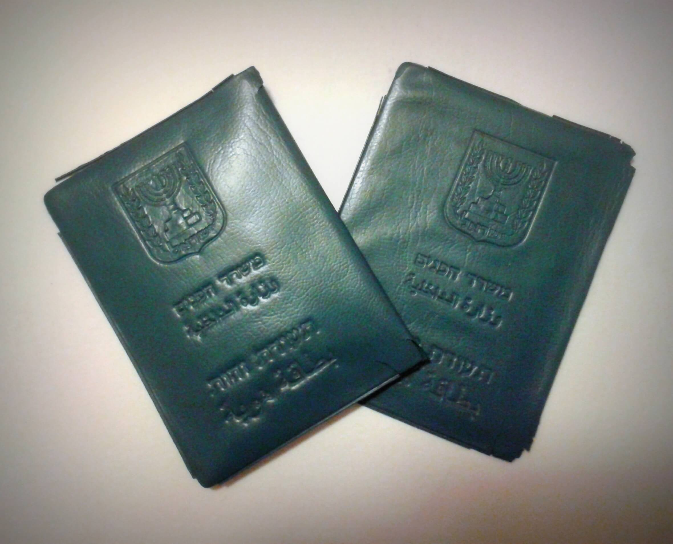 Israeli Permanent Residence Cancellation - A Permanent Resident holds an Identity Card but not a Passport