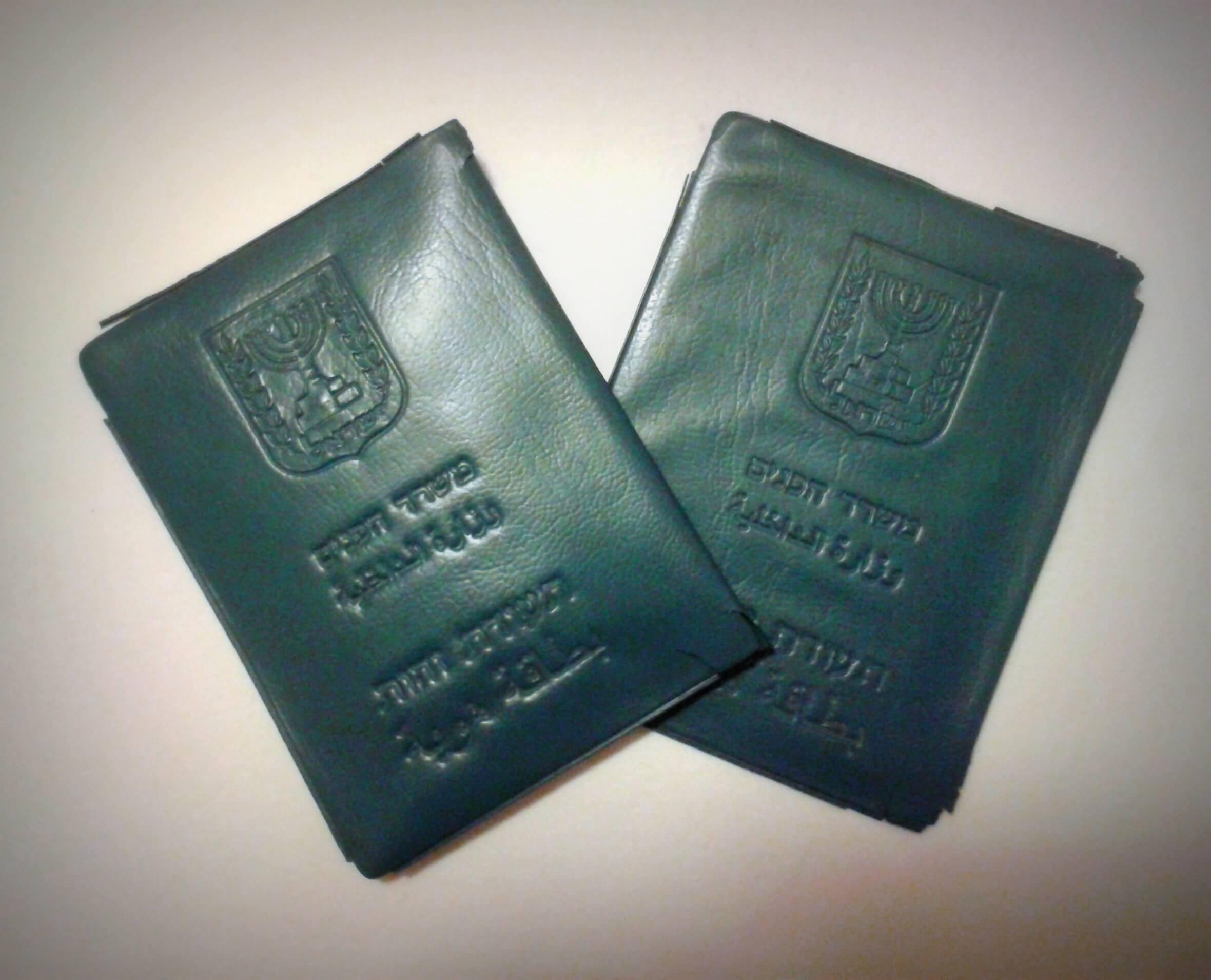 إلغاء الإقامة الدائمة في إسرائيل