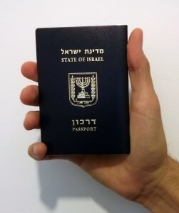Naturalization in Israel - Permanent Residents