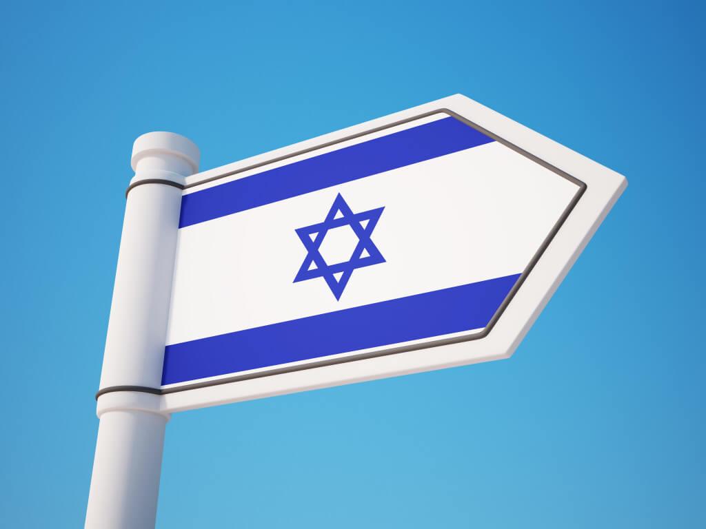 Правила предоставления статуса временного жителя в Израиле