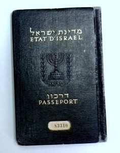 Revocation of Israeli citizenship