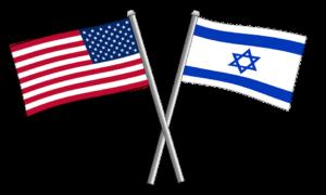 Investor's Visa in Israel for Americans - Important Information