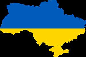 תרגום נוטריוני מאוקראינית