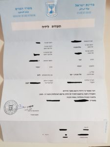 תרגום תעודת לידה