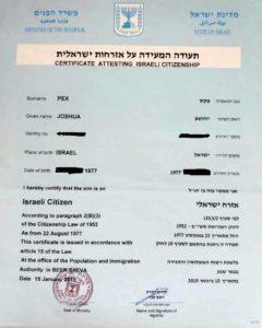 תרגום תעודת אזרחות