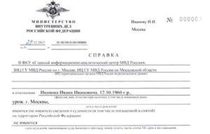 תעודת יושר מרוסיה