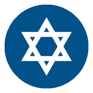 הגירה ועלייה לישראל