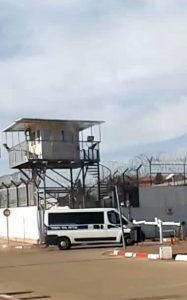 מעצר על ידי משטרת ההגירה