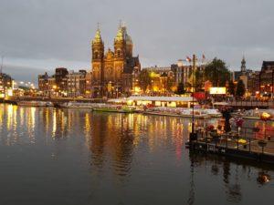 הנפקת דרכון הולנדי