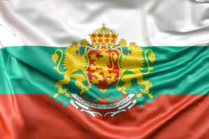 Bulgarian passport visa to the U.S