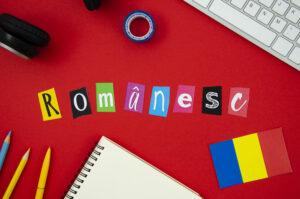 אזרחות רומניה